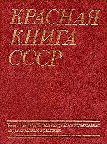 Кулинарная Книга Ссср