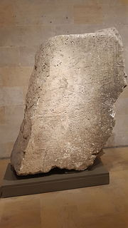 Middle Bronze Age ruler