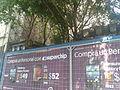 Restos de la Casa del Pueblo, sede del Partido Socialista Argentino.jpg