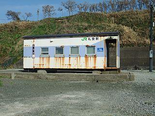 Reuke Station Former railway station in Rumoi, Hokkaido, Japan