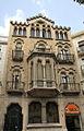 Reus casa Serra IPA-9530 1659 resize.jpg