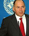 Ricardo Mena. UNISDR - Las Américas.JPG