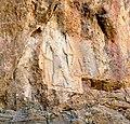 Rock relief of Darband-i Belula, Horen Shekhan, Sulaymaniyah, Iraq.jpg