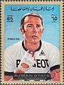 Roger Pingeon 1972 Ajman stamp.jpg