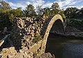 Roman Bridge, Saint-Thibéry cf02.jpg
