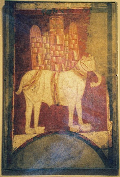 File:RomanesqueElephant.jpg