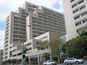 California courts of appeal - The Second District's main courthouse in Los Angeles, which it shares with the Supreme Court's branch office