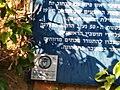 Rosh Pina, Israel 11.jpg