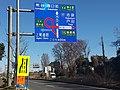 Route 16 Miyamaecho.jpg