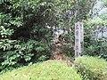 Rozan-ji Odoi 002.jpg