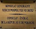 Rue Crillon (Lyon) - Mars 2019 - plaque du consulat de Pologne.jpg