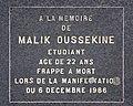 Rue Monsieur Le Prince -Malik.JPG