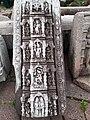 Ruins of Bamuni Pahar at Tezpur 1.jpg