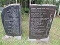 Rumbula Forest Memorial.JPG