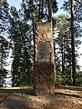 Runebergin muistopatsas - Punkaharju 20180920 151331.jpg
