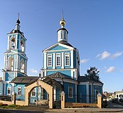 Russia-Sergiev Posad-Church of Peter and Paul-3.jpg