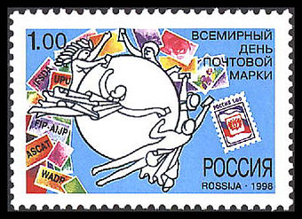 Postage stamps and postal history of Russia - Wikiwand