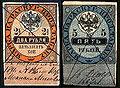 Rustobaccostamps1871.jpg