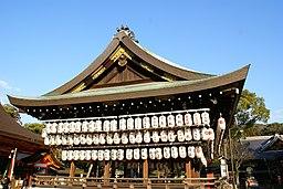 SANCTUAIRE YASAKA KYOTO (16456663321)