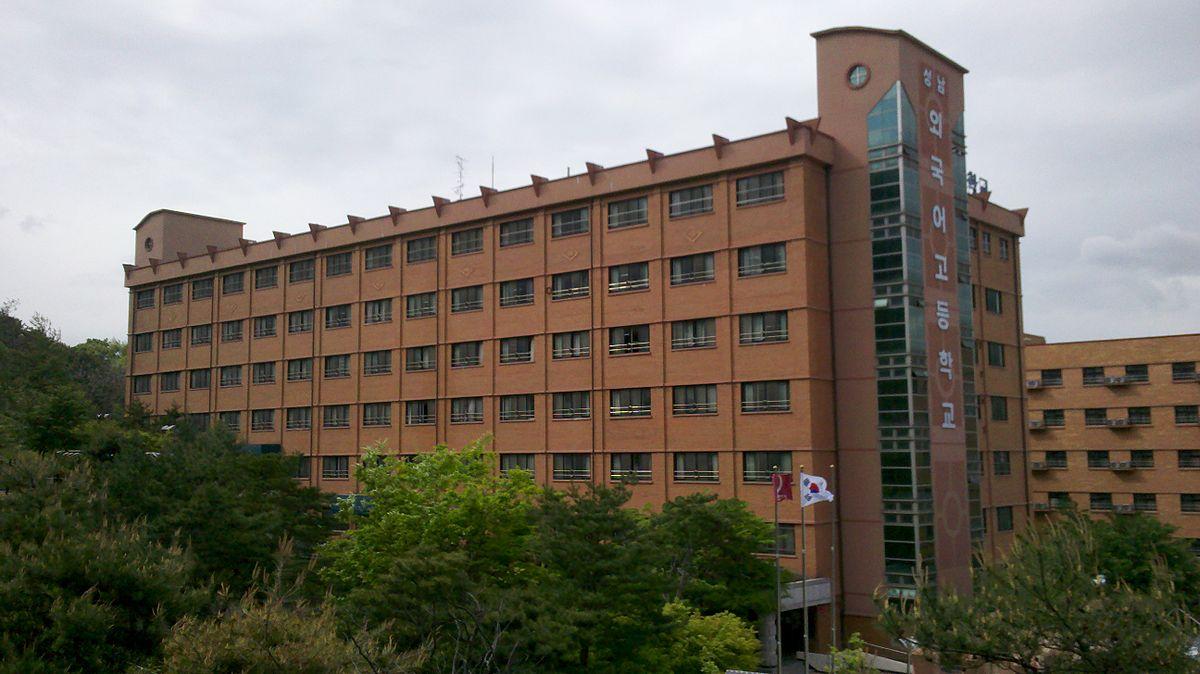 Seongnam Foreign Language High School Wikipedia