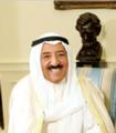 Sabah Al-Ahmad Al-Jaber Al-Sabah and Bush - US State Department cropped.png