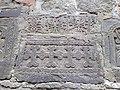 Saint Grigor of Brnakot (cross) 39.jpg