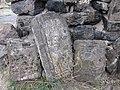Saint Sargis Monastery, Ushi 141.jpg
