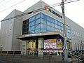 Saitamaken Shinkin Bank Asaka branch.jpg