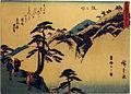 Sakanoshita (5758995911).jpg