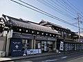 Sakeno-Nabedana.jpg