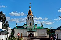 Samara. Saints Peter and Paul Church P8101411 2200.jpg