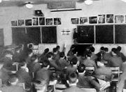 San Angelo Airmy Airfield Ground Classroom 1943