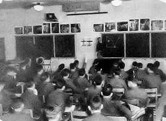 San Angelo Army Air Field - Image: San Angelo Airmy Airfield Ground Classroom 1943