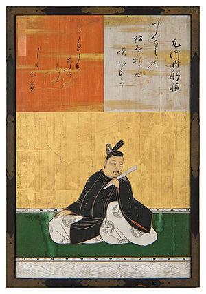 Ōshikōchi no Mitsune - Ōshikōchi no Mitsune by Kanō Tan'yū, 1648
