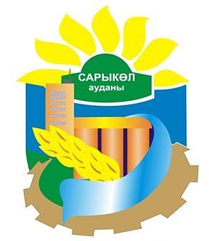 Sarykol District