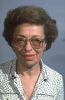 Sarah Doron Israeli politician