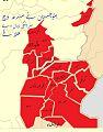 Saraiki region of Sindh and Balochistan.jpg