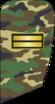 Sarbaz 2-c