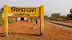 Sarmathura Railway Station.jpg