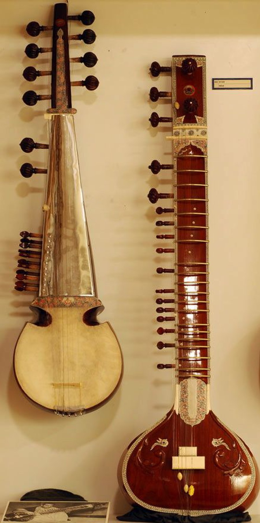 Sitar vs  Veena - What's the difference? | Ask Difference