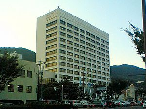 Sasebo, Nagasaki - Sasebo City Hall