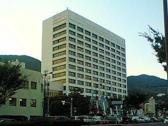 Sasebo, Nagasaki - Sasebo City Hall