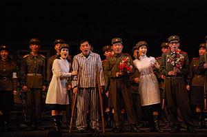 Music of North Korea - Performance at a Pyongyang opera