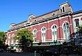 Schine Memorial Hall, Gloversville.jpg