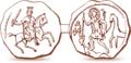 Seal of Alexander Nevsky 1236.png