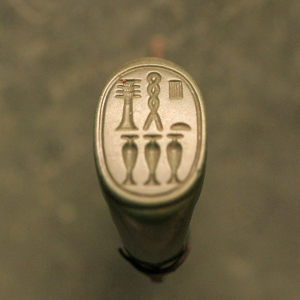 Dyed 1024px-Seal_ring_Ptah_the_one_with_durable_favours_N2080_mp3h8731