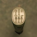 Seal ring Ptah the one with durable favours N2080 mp3h8731.jpg