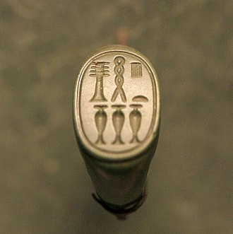 Djed - Image: Seal ring Ptah the one with durable favours N2080 mp 3h 8731