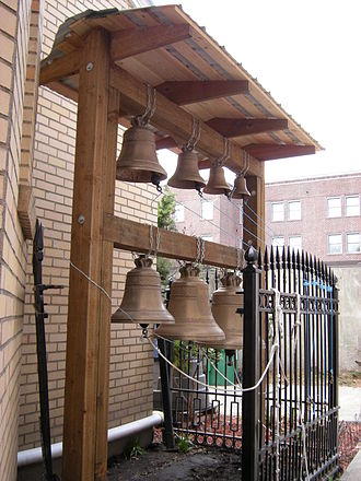 Russian Orthodox bell ringing - Bells at St. Nicholas Russian Orthodox Memorial Cathedral, Seattle, Washington.