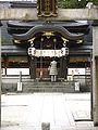 Seimei Shrine-3486.jpg
